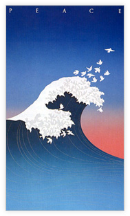 Wave of Peace