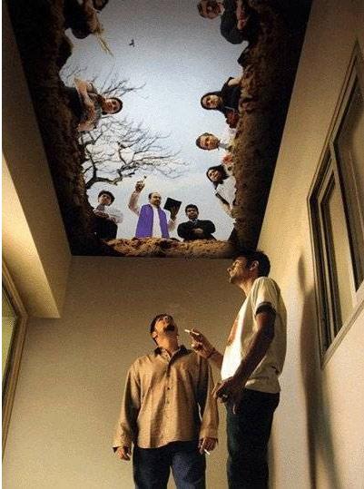 Smoker's Lounge Ceiling