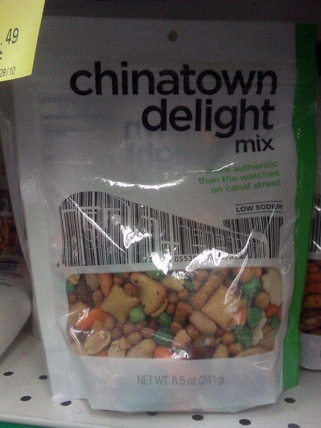Chinatown Delight - Duane Reade