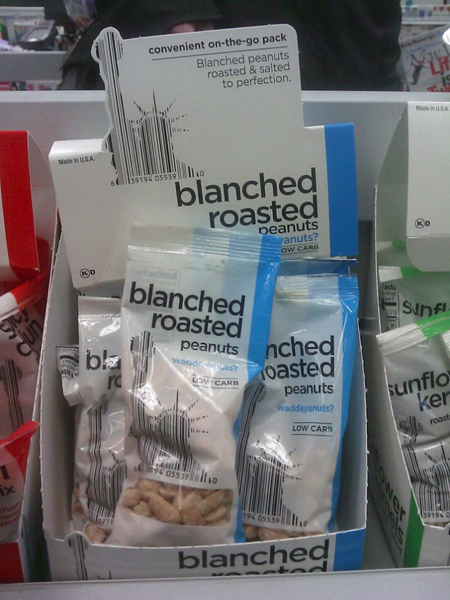 Blanched Roasted Peanuts - Duane Reade