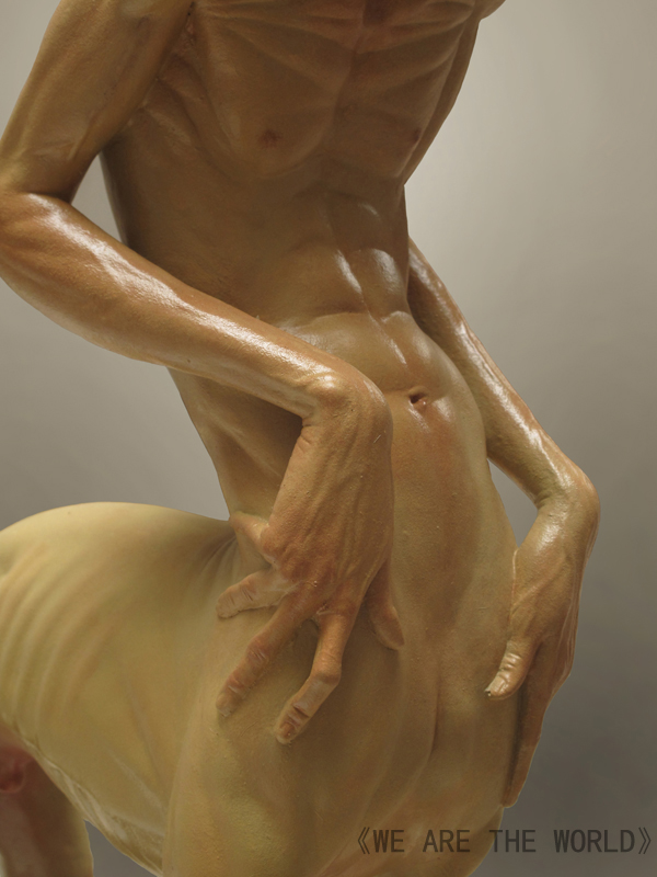 Liu Xue Sculpture Detail